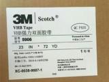 3MVHB5906胶带