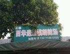 宝丰 大集农贸市场 早餐店