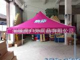 生产供应 广告折叠帐篷 防紫外线多人广告帐篷