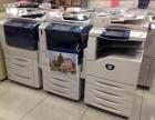 白广路彩色复印机租赁,施乐彩色复印机租赁,免费送机