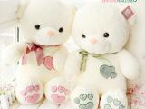 爱心熊 泰迪熊抱抱熊毛绒玩具熊公仔娃娃 七夕情人节礼物包邮