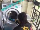 石家庄家电清洗专家,油烟机,洗衣机,空调,热水器