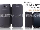新款三星GALAXYNote2 原装款拆电池盖保护套 N7100
