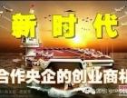 中国节能环保集团的产品即将在新时代国珍上市