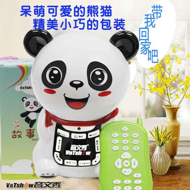 音文秀早教智能熊猫故事机 儿童早教机 益智玩具 故事机