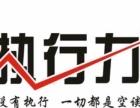 代办工商执照、代理记账找贵州乾坤财务咨询有限公司