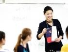留学考级学英语 到山木英国实战班
