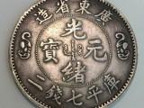 哈尔滨快速收购古钱币