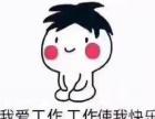 外国人汉语教学Chinese teaching