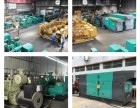 乌鲁木齐工厂工地专用发电机出租/二手发电机租赁日租月租