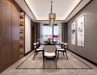 山水装饰设计铂悦庐州府小区装修178平新中式风格