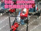 安全使用及防范能力 防汛便携式打桩机的价格