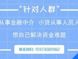 网贷口子培训新行情报价,湖南畅华网贷培训p2p网贷培训的独特