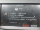 云南昆明360全景导航安装三菱翼神 卡仕达导航