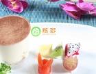 港式茶餐厅加盟优选炫多全方位扶持助您成功创业