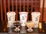 温州京茶山奶茶全国加盟 小成本餐饮 奶茶加盟