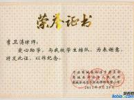 郑州专业律师免费法律