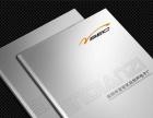 宝山周边包装设计 专业画册设计 杂志设计首选松彩