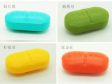 专利6格药盒 出口糖果色磨砂便携一周小药盒 口香糖随身药盒