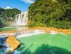 贵州旅游一日游,黄果树瀑布一日游,贵阳康辉旅行社, 230元