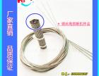 钢丝绳熔断机制造商,钢丝绳熔断机批发,打圈机厂家