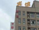 襄阳店面招牌门头招牌广告招牌楼顶大字灯箱LED屏