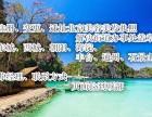 北京办丰台首经贸的美容美甲执照需要满足哪些要求