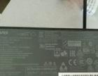 联想型号C4005