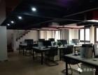 易诺科技是专注于郑州本地网站建设方案解决服务商