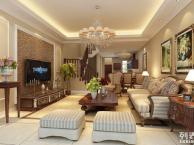 美式家装风格案例