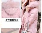 2015冬季新款韩版气质修身羽绒棉服外套可脱卸帽毛领女装潮