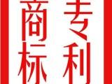 张家港商标专利国家定点机构