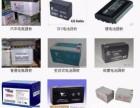 高价回收天津市各种废旧ups蓄电池,叉车电瓶都可快速上门回收