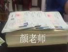 8月份哈尔滨普通话考试考试时间通知