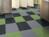 办公地毯选购/杭州地毯安装/工作地毯