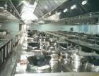 潮州二手厨具市场收购旧厨具 旧厨具回收