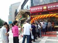 上海紫燕百味鸡怎么加盟紫燕百味鸡夫妻肺片加盟费