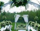户外婚礼、婚宴、