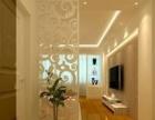 旧家翻新、新家装修刮墙、刷大白、水电工,隔断打孔