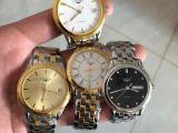无锡本地手表回收 服务上门回收手表 闲置变现 江湖救急