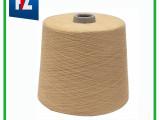 供应定纺 3股36NM 97美利奴羊毛 3导电纤维色纺纱 混纺纱
