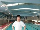 ***游泳教练专业教学