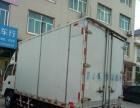 江淮骏铃3米8厢式货车,车况很好