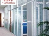 铝合金成品隔断墙 办公室玻璃隔断墙