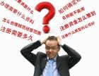 深圳布吉代办公司注册,布吉办理注册公司流程,快速代办营业执照