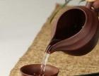 紫砂茶具加盟 日用品 投资金额 1万元以下