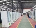 梦馨无人售货机加盟 数码电子 投资金额 1-5万元