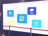 供应LED显示屏体感互动系统 人屏互动 体感游戏 屏厅展示