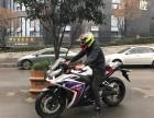 重庆摩托车分期专业实体店,正规零售批发机车跑车