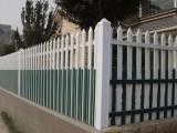 PVC护栏生产厂家